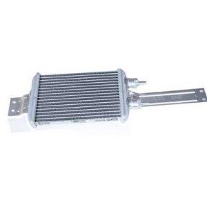 Radyatör Yakıt Soğutucu (Alüminyum) Massey Ferguson 3060 Uzel OC020120191847